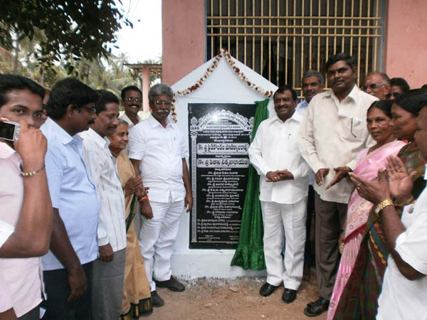 westgodavari: Endowment minister laid foundation for school building at cost of Rs.13 lakhs