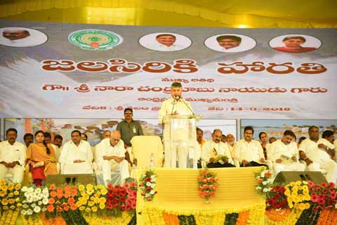 Public meeting by Hon'ble CM on 14-9-2018 at Srisailam, Kurnool District